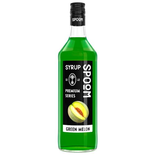 Сироп SPOOM Зелёная дыня 1 л сироп spoom лайм 1 л