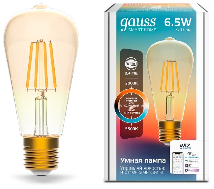 Лампа светодиодная gauss 1310112, E27, ST64, 6.5Вт фото 1