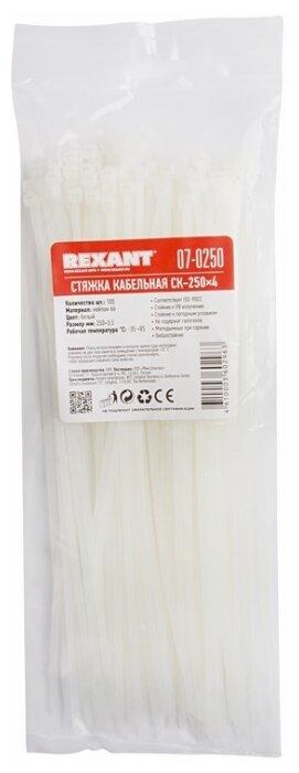 Стяжка кабельная (хомут стяжной) REXANT 07-0250 3.6 х 250 мм