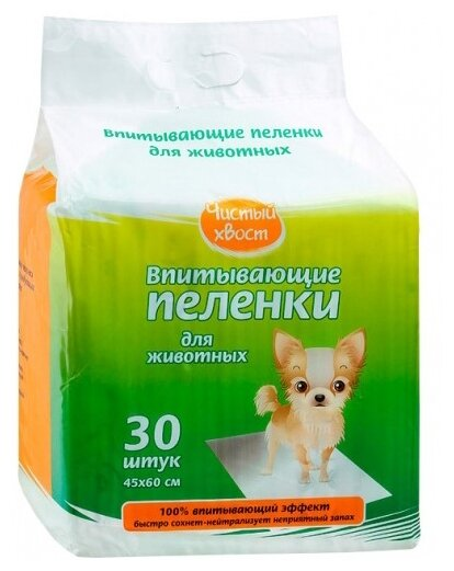 Пеленки для собак впитывающие Чистый хвост 56486/CT604530