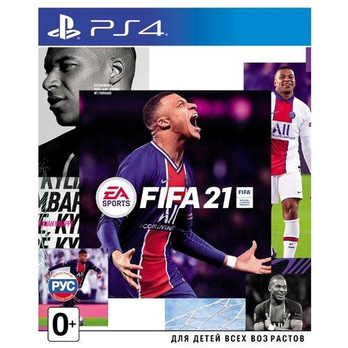 Фото - Игра для PlayStation 4 FIFA 21 игра playstation fifa 21 русская версия