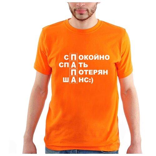 Футболка Спокойно спать потерян шанс. Цвет: оранжевый. Размер: S