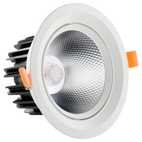 встраиваемый светильник точка света azl azl02 Светильник встраиваемый Точка 2129