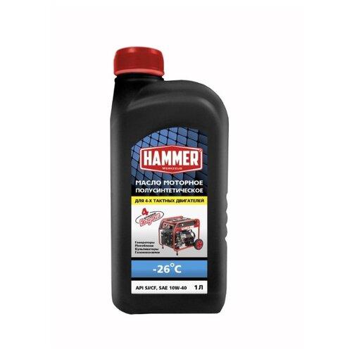 Фото - Масло для садовой техники Hammerflex 502-004 1 л масло для садовой техники калибр 2t 1 л