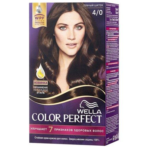Wella Color Perfect Стойкая крем-краска для волос, 4/0 темный шатен крем краска для волос indola color red