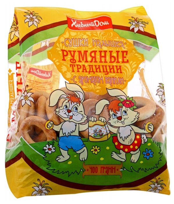 Сушки Хлебный Дом Румяные традиции Малышка с ароматом ванили 400 г