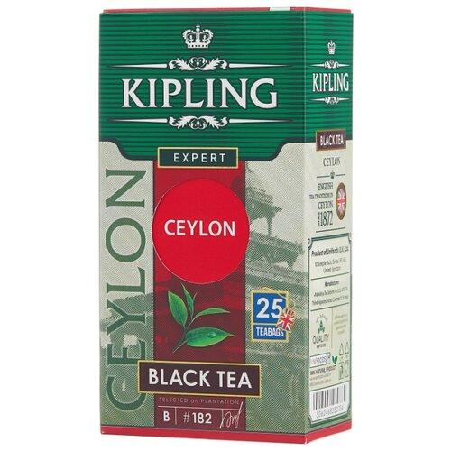 Чай черный Kipling Ceylon в пакетиках, 25 шт. kipling r selected verse isbn 9781909621831