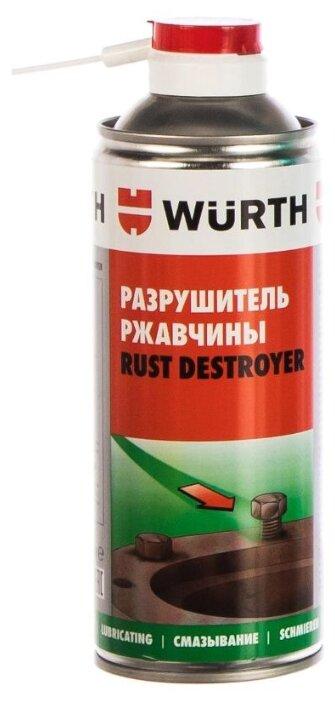 Очиститель WURTH Разрушитель ржавчины