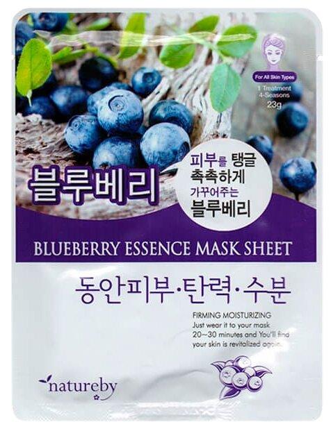 Natureby Blueberry Essence Mask Sheet тканевая маска с экстрактом голубики