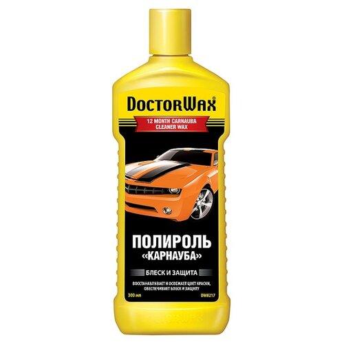 Воск для автомобиля Doctor Wax полироль карнауба 0.3 л воск для автомобиля lavr быстрый воск полироль fast wax 0 5 л