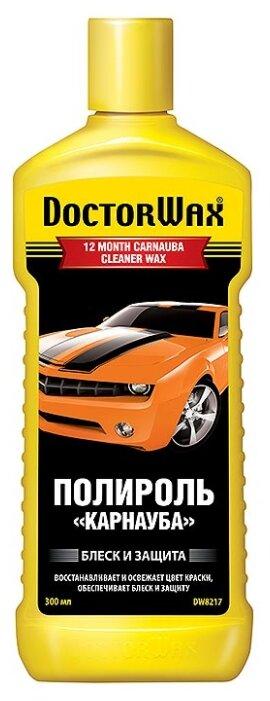 Воск для автомобиля Doctor Wax полироль карнауба