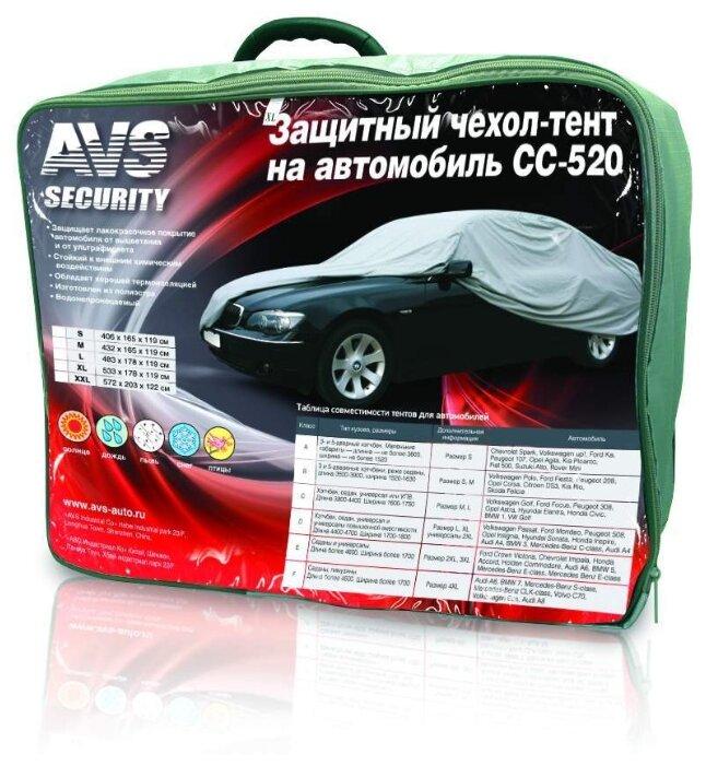 Тент AVS СС-520 508x178x119
