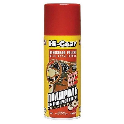 Очиститель и защита приборной панели, пластика, виниловой и кожаной обивки салона, аэрозоль Hi-Gear