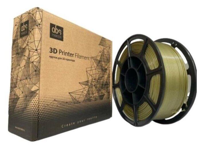 Купить PETG пруток АБС Мейкер 1.75 мм хаки металлик 1 кг по низкой цене с доставкой из Яндекс.Маркета