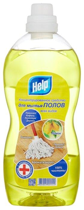 Help Средство для мытья полов Лимон