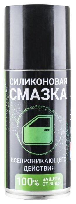 Смазка ВМПАВТО 2706 silicot spray