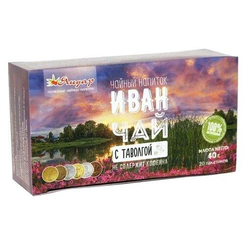 Чайный напиток травяной Яндар Иван-чай с таволгой в пакетиках, 20 шт.Чай<br>