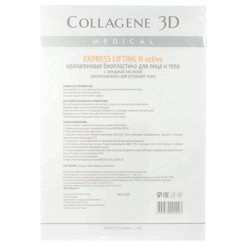 Фото - Medical Collagene 3D коллагеновые биопластины для лица и тела N-active Express Lifting биопластины medical collagene 3d n актив с экстрактом плаценты 20 шт
