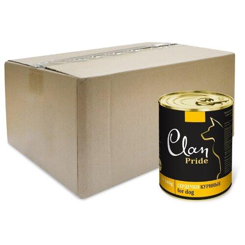 Корм для собак CLAN Pride Сердечки куриные для собак (0.340 кг) 12 шт.