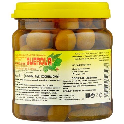 Guerola Ассорти из оливок с луком и корнишонами в рассоле, пластиковая банка 770 г