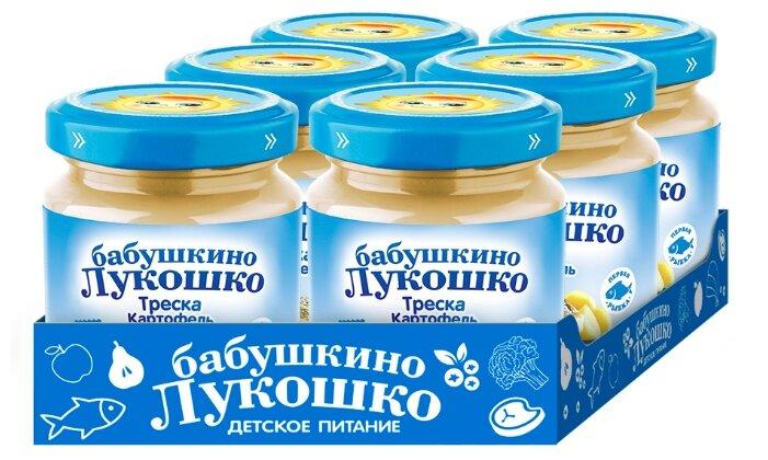 Пюре Бабушкино Лукошко треска-картофель (с 8 месяцев) 100 г, 6 шт. — купить по выгодной цене на Яндекс.Маркете