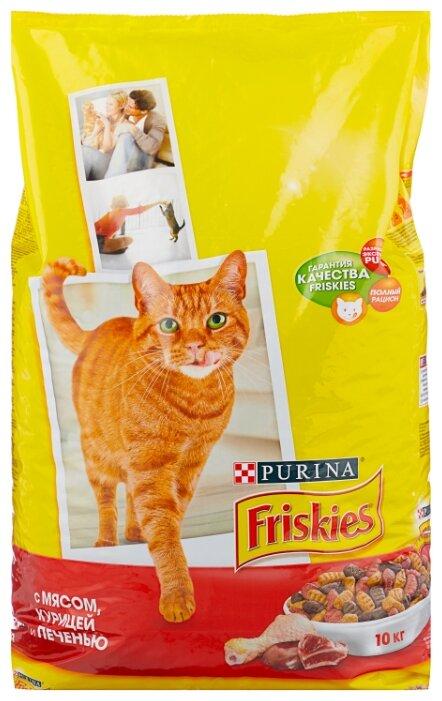 Купить Корм для кошек Friskies для профилактики МКБ, с курицей, с печенью 10 кг по низкой цене с доставкой из Яндекс.Маркета (бывший Беру)