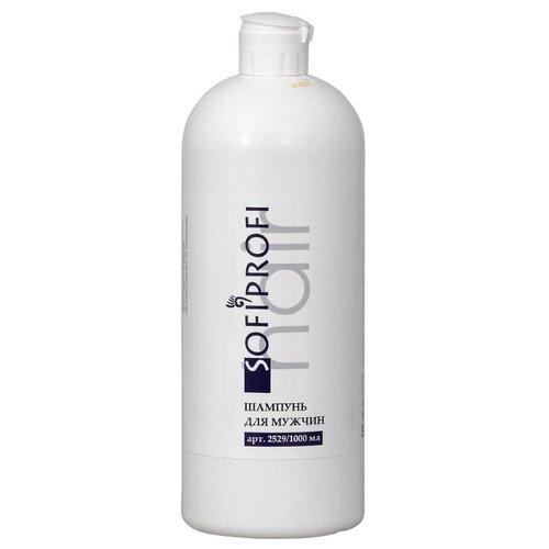 Купить Sofiprofi шампунь для мужчин 1000 мл