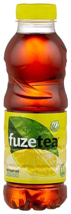 Чай fuzetea черный Лимон, ПЭТ