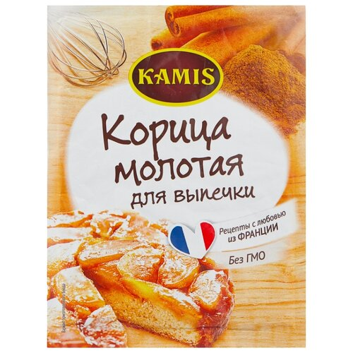 KAMIS Корица молотая для выпечки 13 г