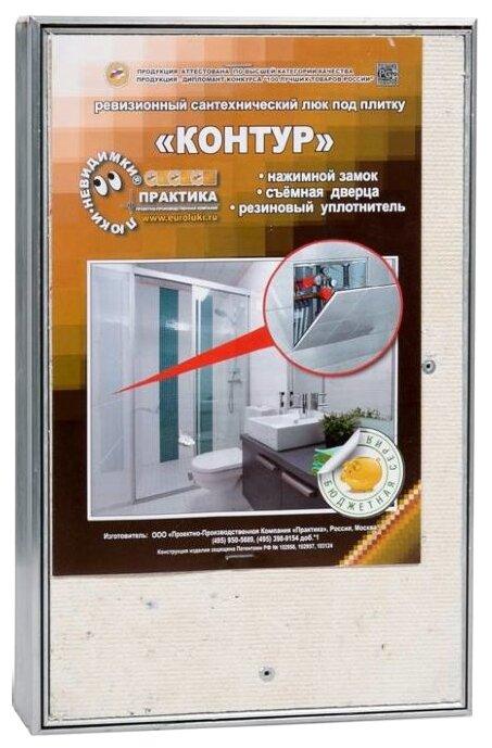 Ревизионный люк Контур 18-28 настенный под плитку ПРАКТИКА
