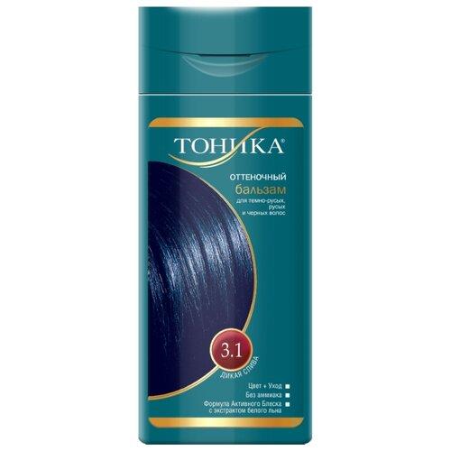 Тоника бальзам Оттеночный для русых, темно-русых и черных волос, 3.1 дикая слива, 150 мл рыжие оттенки тоника для волос
