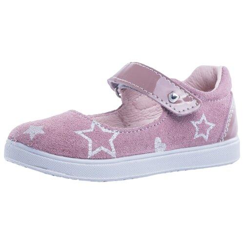 Туфли КОТОФЕЙ размер 23, 22 розовый