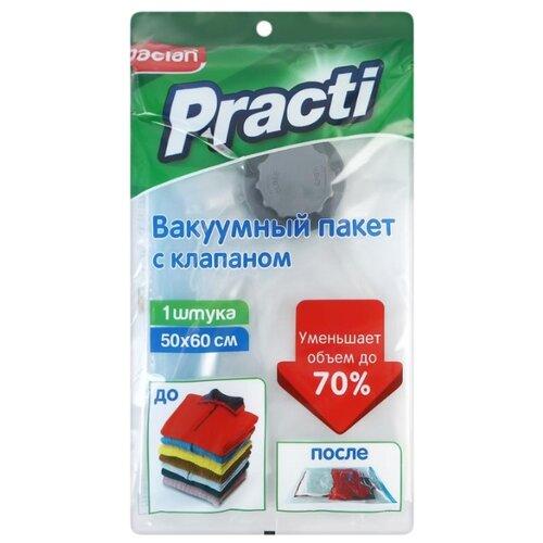Вакуумный пакет Paclan Practi 50х60 см с клапаном