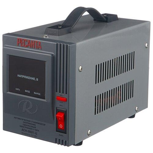 Стабилизатор напряжения однофазный РЕСАНТА ACH-500/1-Ц (0.5 кВт) стабилизатор ресанта ach 500 н 1ц