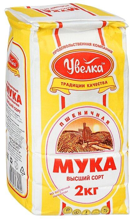 Мука Увелка пшеничная хлебопекарная высший сорт