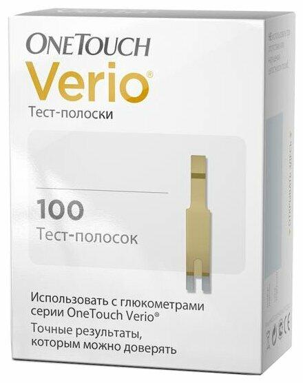 OneTouch тест полоски Verio