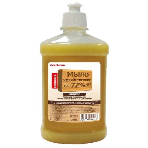 Хозяйственное мыло Haus Frau жидкое 72% 1 л