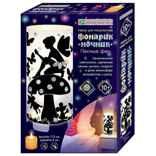 Клеvер Набор для творчества Фонарик-ночник Лесные феи (АС 42-473) клеvер набор для творчества фонарик домик розовый вечер аб 42 565