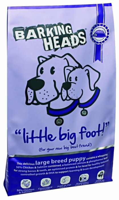 Корм для собак Barking Heads Для щенков крупных пород с курицей, лососем и рисом Щенячьи деньки (2 кг)