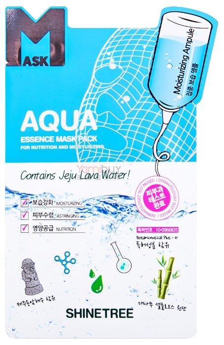 Shinetree Тканевая маска с экстрактом гиалуроната натрия Moisturizing Ampule Aqua