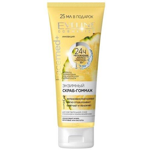 Eveline Cosmetics пилинг для лица Facemed+ Enzymatic Peeling Gommage 75 мл
