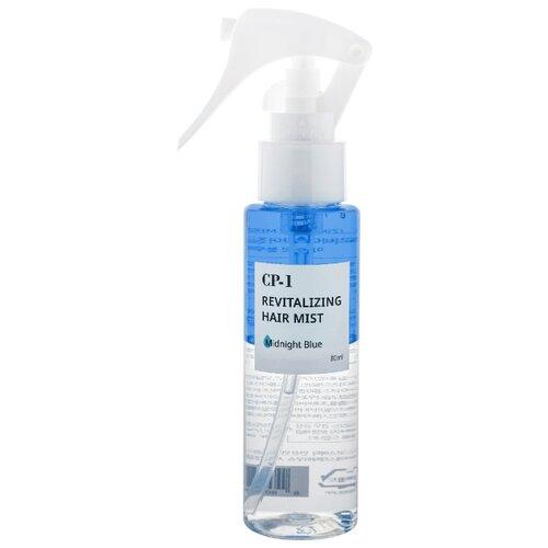 Esthetic House Мист для волос CP-1 Revitalizing Hair Mist (midnight blue), 80 мл the midnight house