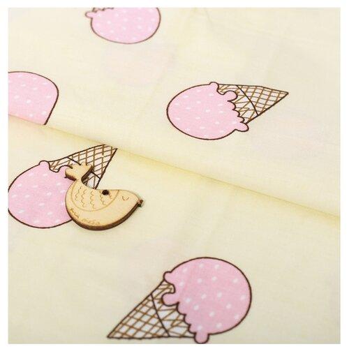 Купить Ткань Арт Узор для пэчворка Клубничное мороженное 50 × 90 см бежевый/розовый, Ткани