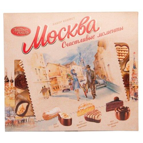 Набор конфет Красный Октябрь Москва. Счастливые моменты 177 г набор конфет красный октябрь вдохновенье темный шоколад 240г