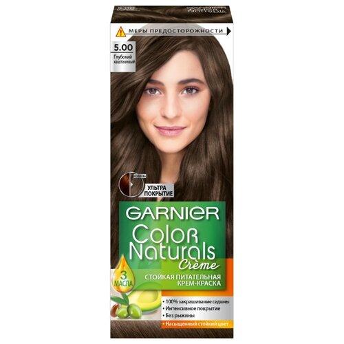 GARNIER Color Naturals стойкая питательная крем-краска для волос, 5.00, Глубокий каштановый крем краска для волос indola color red
