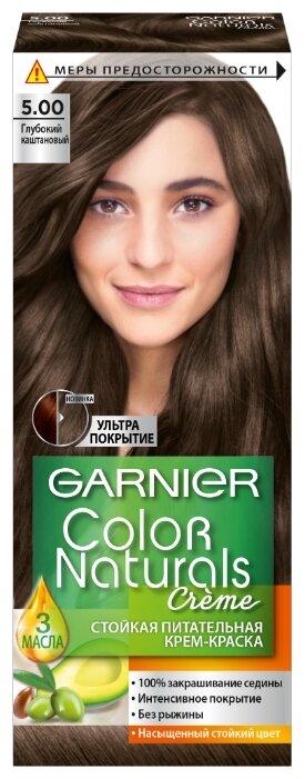 Купить GARNIER Color Naturals стойкая питательная крем-краска для волос, 5.00, Глубокий каштановый по низкой цене с доставкой из Яндекс.Маркета (бывший Беру)