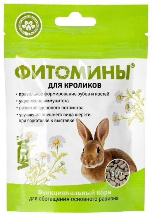VEDA Фитомины для кроликов добавка в корм