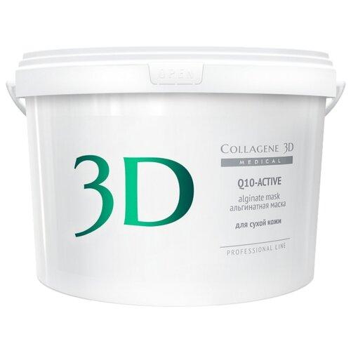 Medical Collagene 3D альгинатная маска для лица и тела Q10-active, 1200 г