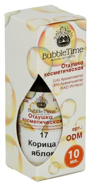Отдушка для мыловарения Bubble Time Корица