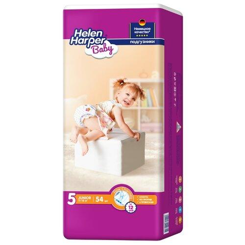 Helen Harper подгузники Baby 5 (11-18 кг) 54 шт. подгузники helen harper baby размер 4 maxi 7 14 кг 62 шт 5411416 029731
